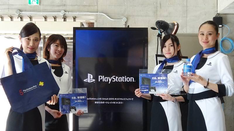 PlayStationSapporo-1